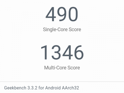 cubot-h1-review-benchmark2