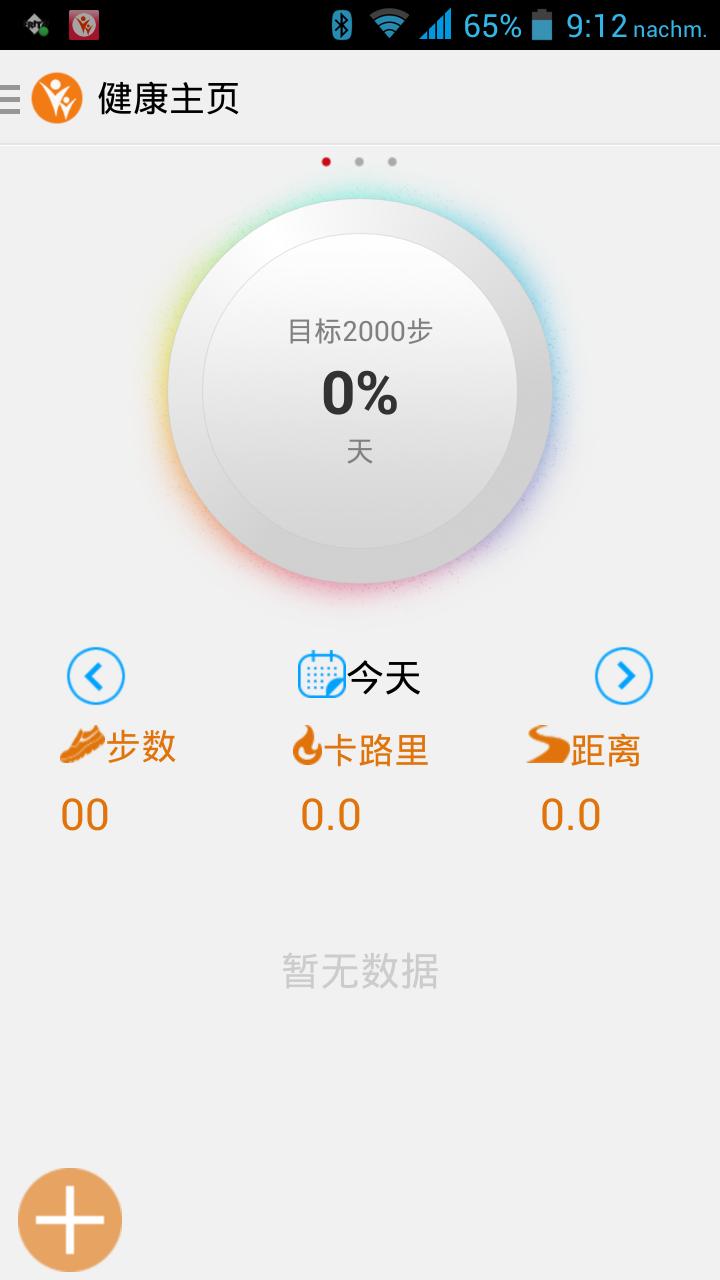 Elephone W1 Smartwatch Review