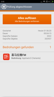 b2ap3_small_Screenshot_2016-10-16-02-00-49-512_com.eset.ems2.gp Xiaomi Redmi Note 4 Review: Preiswertes Budget Phablet