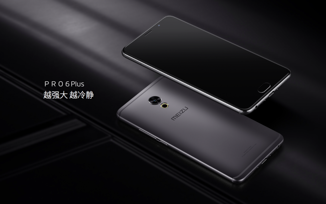 Meizu Pro 6 Plus: Welcome back, High-End!