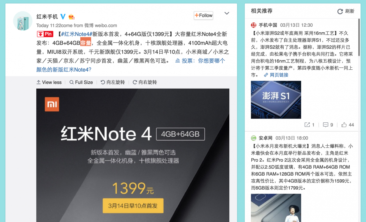 Xiaomi Redmi Note 4 bald mit 4GB RAM
