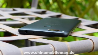 b2ap3_small_nubia-z17-mini-5 Nubia Z17 Mini Review