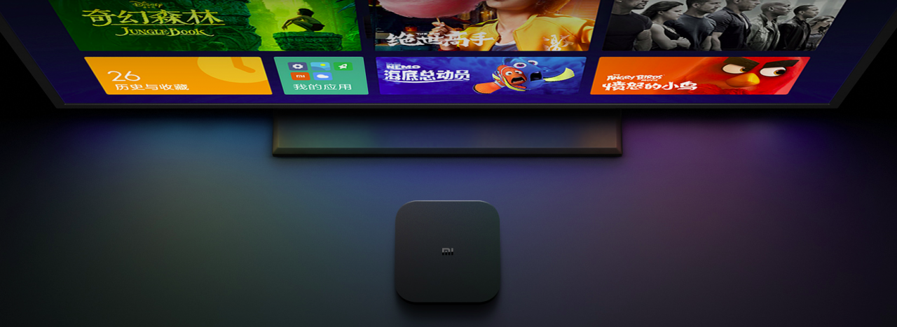 xiaomi mi box 4 c vorgestellt. Black Bedroom Furniture Sets. Home Design Ideas