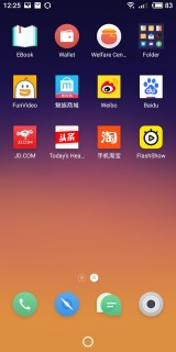 Meizu E3 Software 2