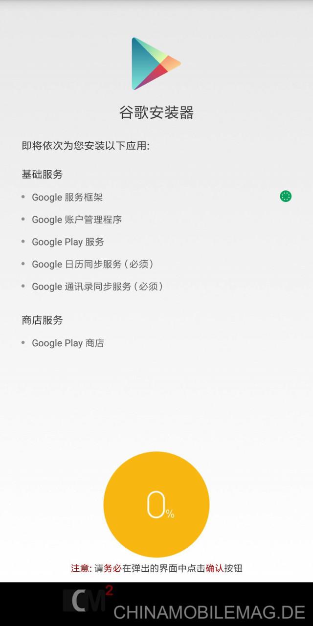 Google Play Store auf dem Xiaomi Mi Max 3 installieren