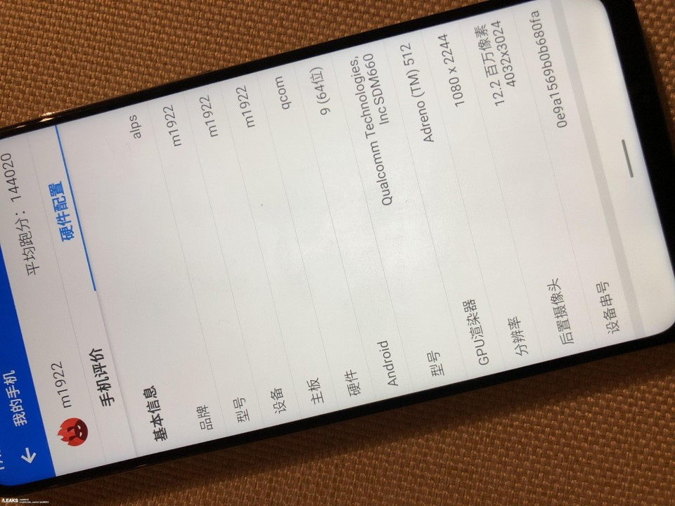 Leak: Meizu Note 9 Lite in der Mache?