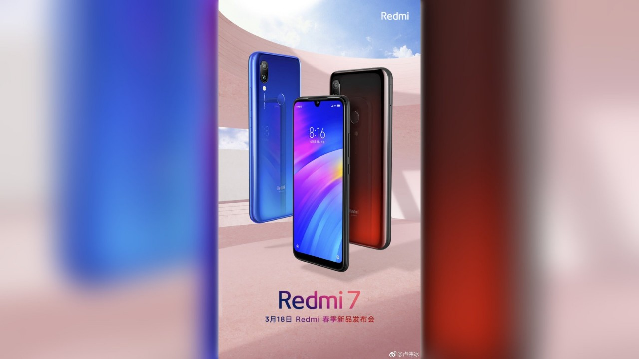 redmi7-launch-teaser