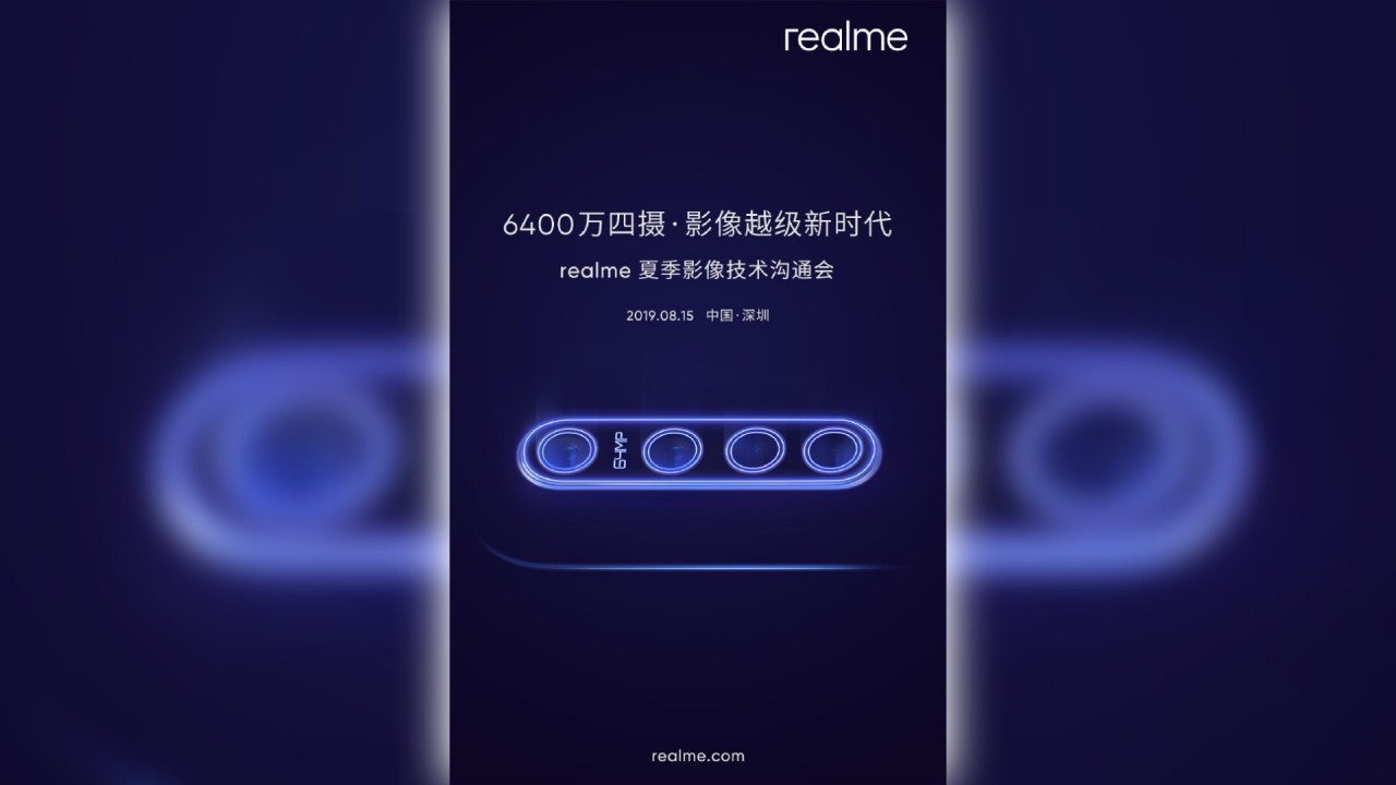 realme-64mp-launch-teaser