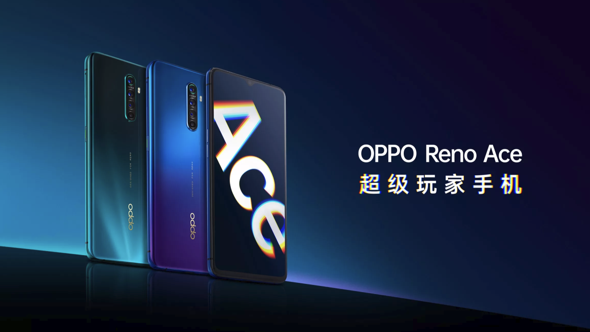 oppo-reno-ace-cover