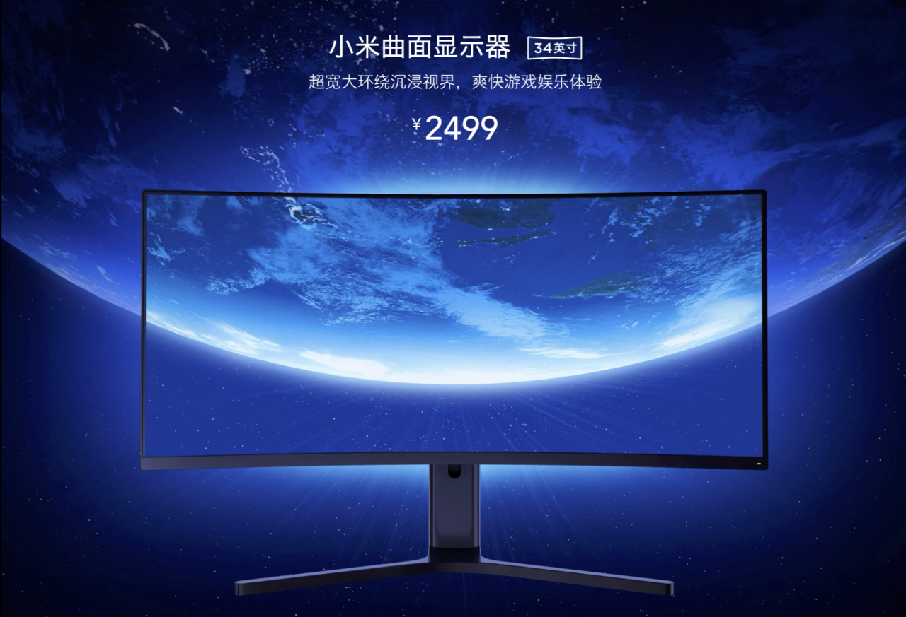 xiaomi-surface-display_cover